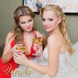 Bride Party Trial
